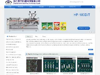 Sunny Machinery Technology Co.,Ltd